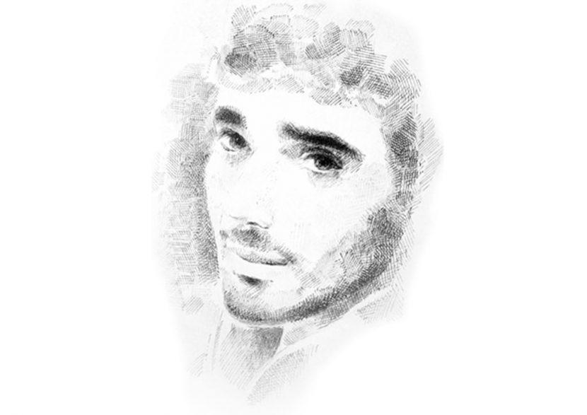 Portrait Gesicht Mann